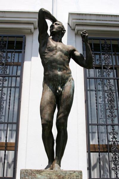 Tanyo_Shinkin_bank_Hall The Age of Bronze