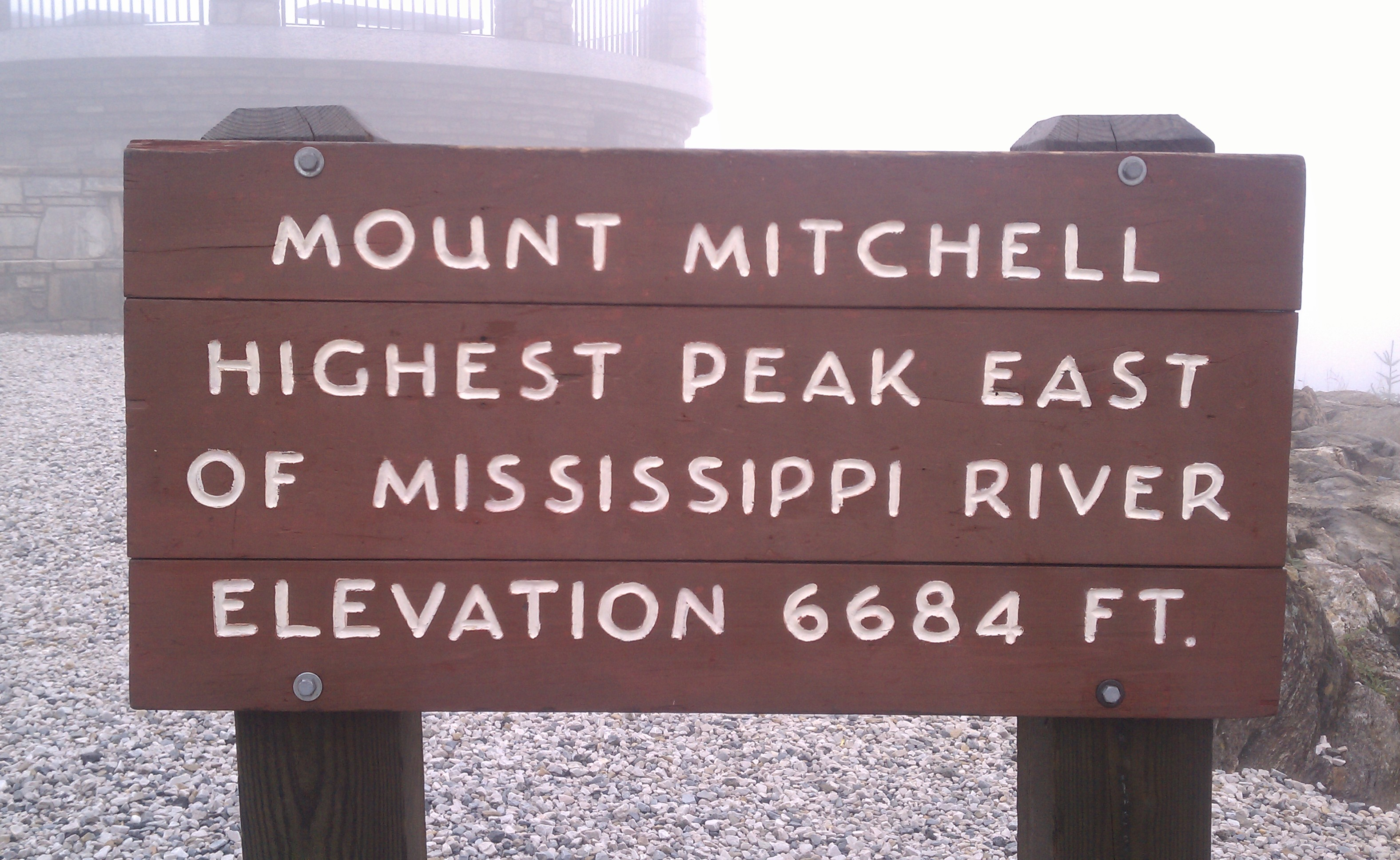 Mount-Mitchell_North_Carolina